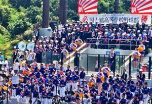 野球部の応援活動です。野球部・吹奏楽部・チアが一体になりました。